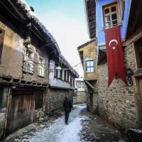 Bursa, the 2022 Cultural Capital of the Turkic World; TRT World