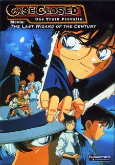 Detective Conan Movie 03: The Last Wizard of the Century (Dub)