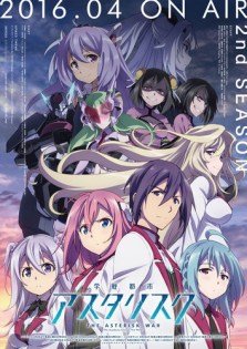 Watch The Asterisk War full episodes online English Sub.