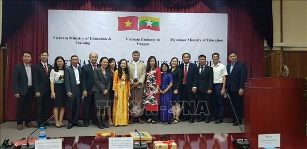 베트남, 미얀마 교육 협력 hinh anh 육성 1