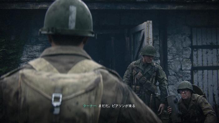 ミッション8「493高地」攻略【キャンペーンモード】 - SAMURAI GAMERS