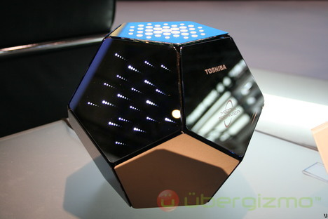 Toshiba Media Server Concept Looks Awesome