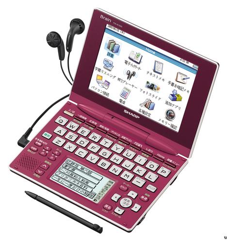 Sharp PW-AC900 Pocket Dictionary