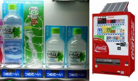 Eco-friendly Vending Machines Hitting Japan