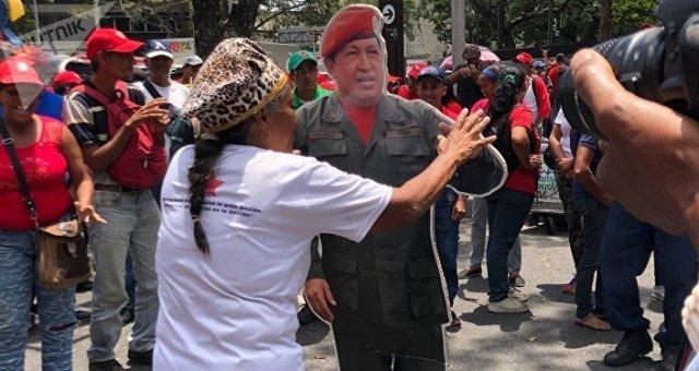 La marcha chavista