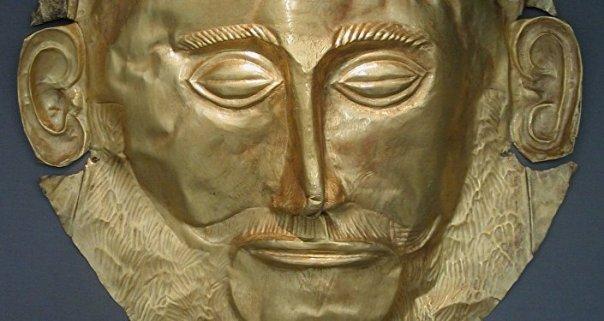 La máscara de Agamenón, de la civilización micénica