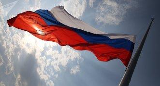Bandera de Rusia (imagen referencial)