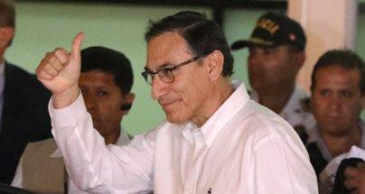El vicepresidente de Perú, Martín Vizcarra.
