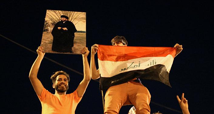Partidarios del bloque electoral Sairun
