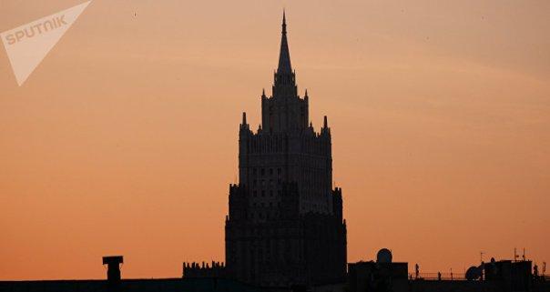 El Ministerio de Asuntos Exteriores de Rusia (archivo)