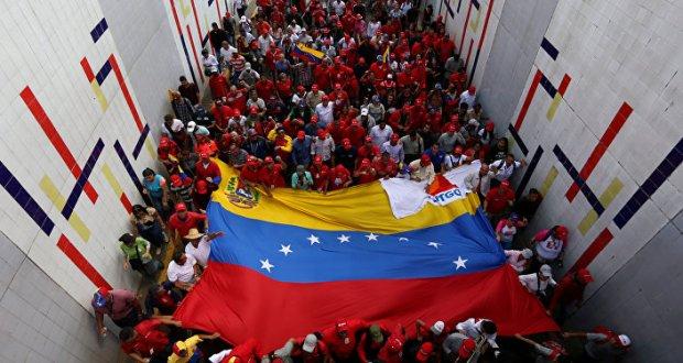 Manifestación en apoyo de Maduro