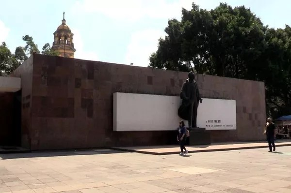 Centro Cultural José Martí, en la Ciudad de México - Sputnik Mundo