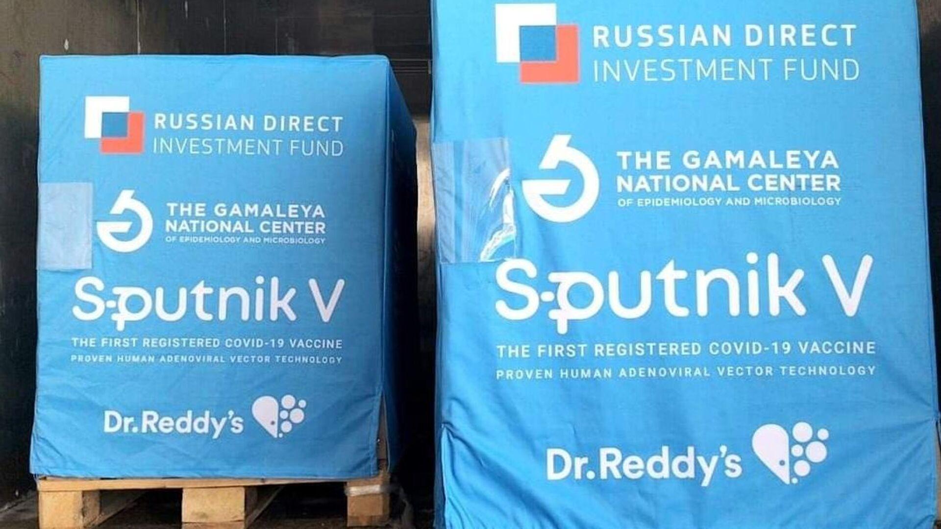 Rusya, Meksika'ya Sputnik V aşı üretim teknolojisini aktaracak