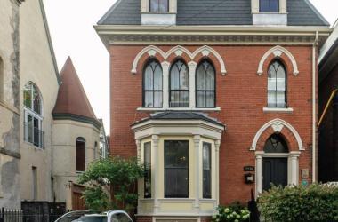 2138 Brunswick Street, Halifax, NS B3K 2Y8, 4 Bedrooms Bedrooms, ,3 BathroomsBathrooms,Residential,For Sale,2138 Brunswick Street,202020261