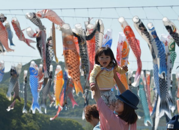 Children's Day in Japan - UPI.com