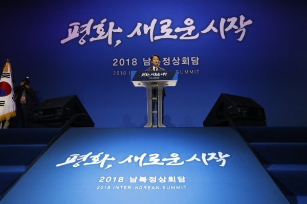 South, North Korean leaders to reach and declare agreement ...