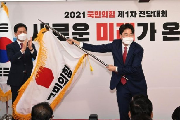 South Korea's People Power Party elected 36-year-old Lee Jun-seok as its chairman Friday, making him the youngest-ever leader of a major political party in the country's history. Photo by Yonhap