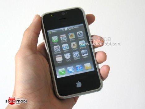 Cool999 iPhone Clone