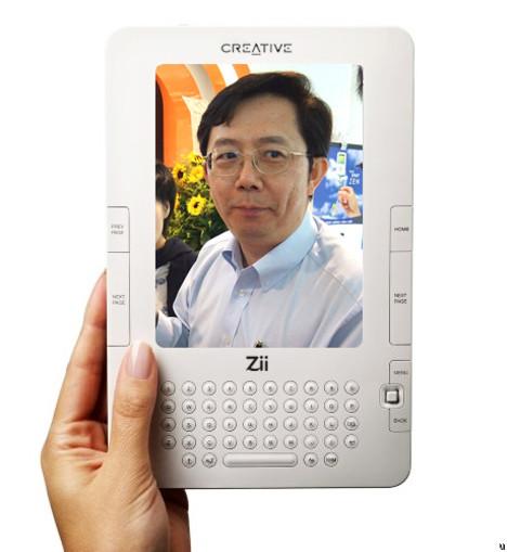 Creative to enter e-book market