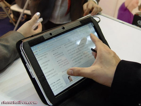 K.R.T. X9 tablet