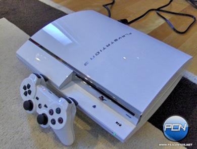 PS3 Hardware Update at E3? | Ubergizmo