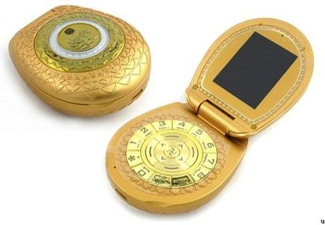 Buddha Phone Hits The Market