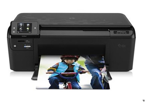 HP e-All-in-One D110a printer begins to ship
