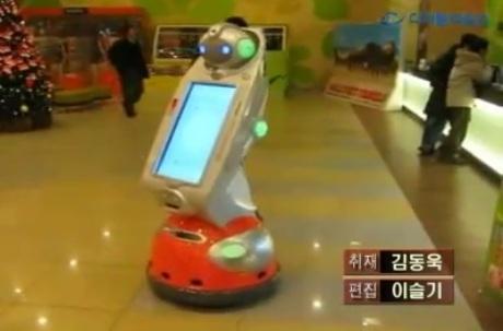 Cinema robot