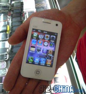 White iPhone 4 Nano clone