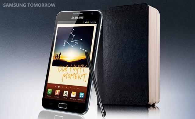 Galaxy Note 5.3