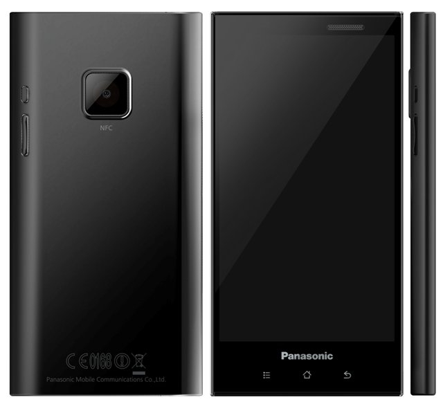 Panasonic Android phone