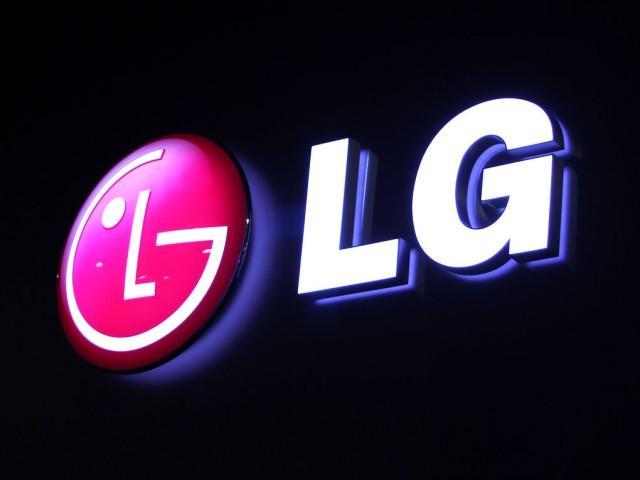 lg-logo-001-640x480