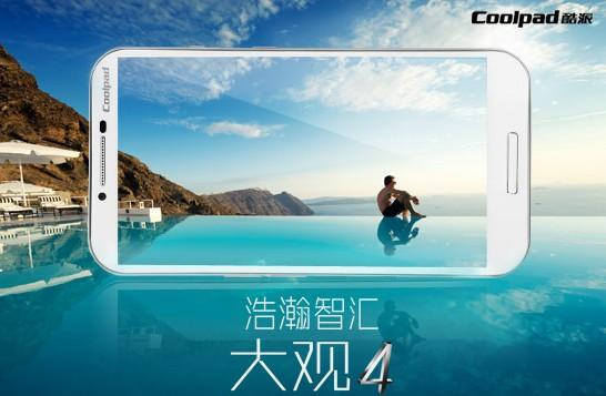 coolpad-magview