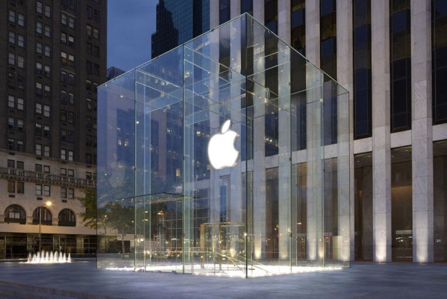 apple-store-5th-ave