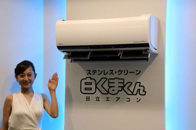 Hitachi Air Conditioner Features 3D Camera | Ubergizmo