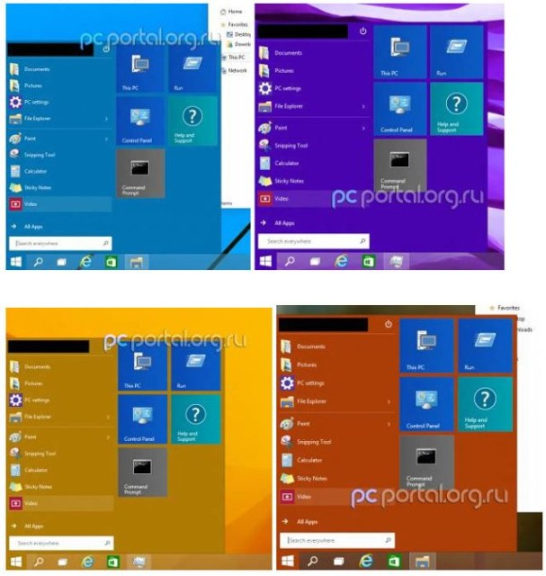 windows9-theme