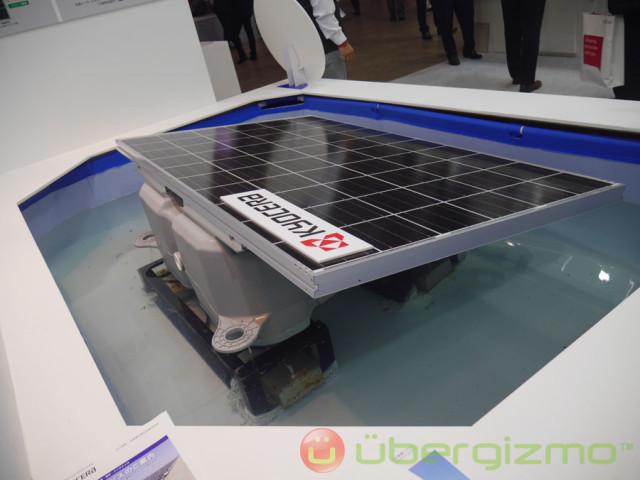 kyocera-floating-solar-farm-1