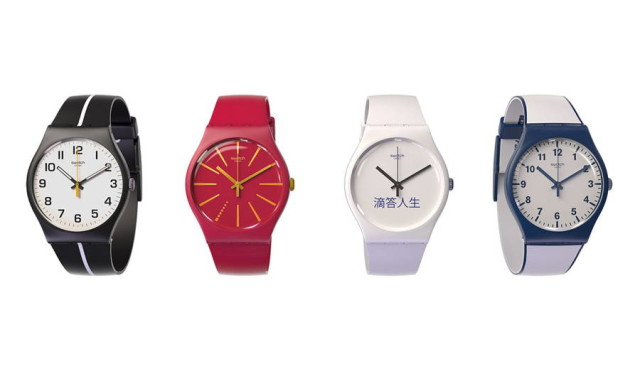 swatch payments
