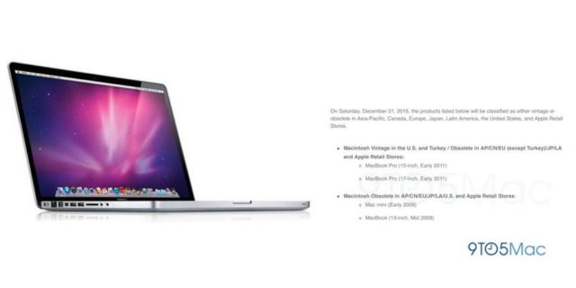 macbook-pro-obsolete-vintage