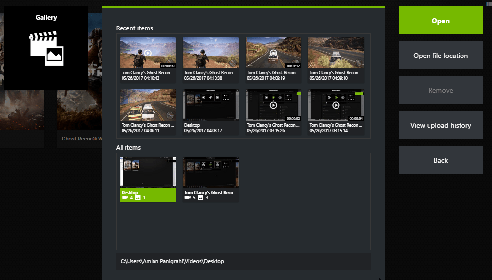 How To Use Nvidia Share aka ShadowPlay | Ubergizmo