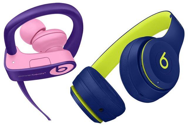 Apple Unveils New Beats Solo3, Powerbeats3 Color Options