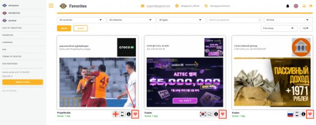 Captura de ecrã 2021 08 25 às 16.21.21 700x279 - SpyCombo Review (Former SpyPush) – Get Profitable Ads for Free