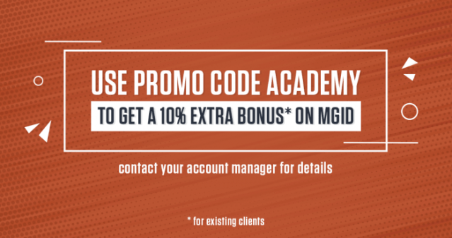 mgid for mobidea 700x369 - MGID Review: Native Advertising Marketplace