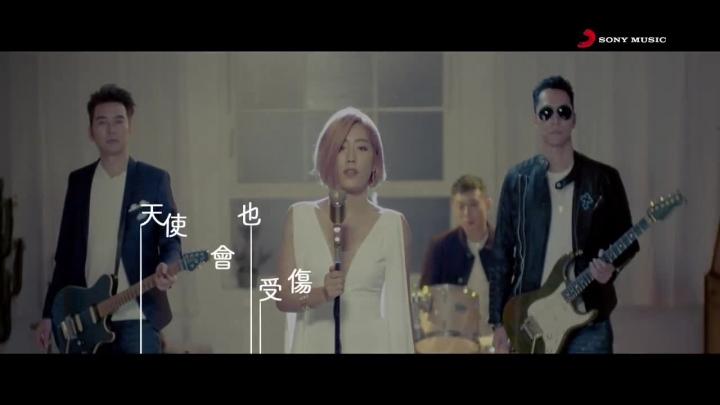 小男孩樂團 Men Envy Children《天使也會受傷》Official Music Video