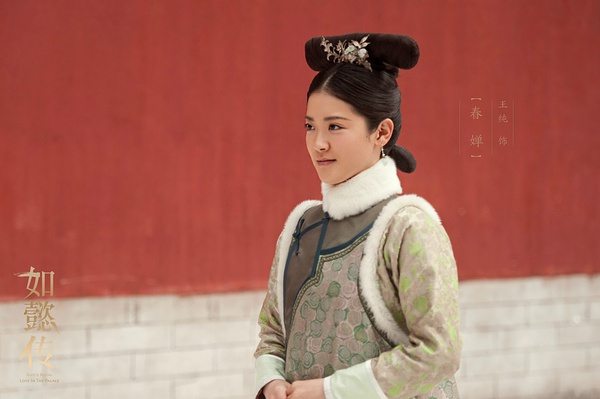 [Finished Airing] Ruyi's Royal Love in the Palace (Web ...