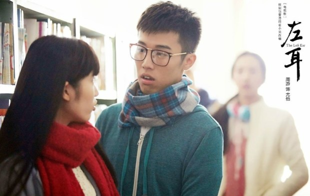 zhoushan single guys How to pick up a girl there are plenty of men who are good at picking up girls, but they often aren't good at explaining how they do it this guide is designed to help even the unluckiest (straight) guy understand some of the basic.