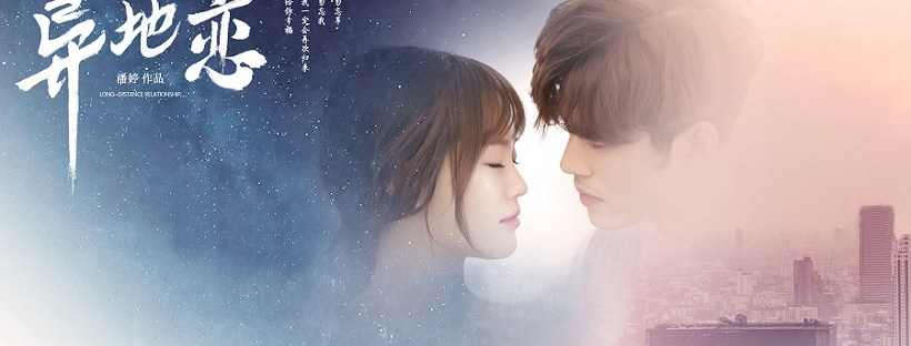 Finished Airing] Long-Distance Relationship (Web Drama