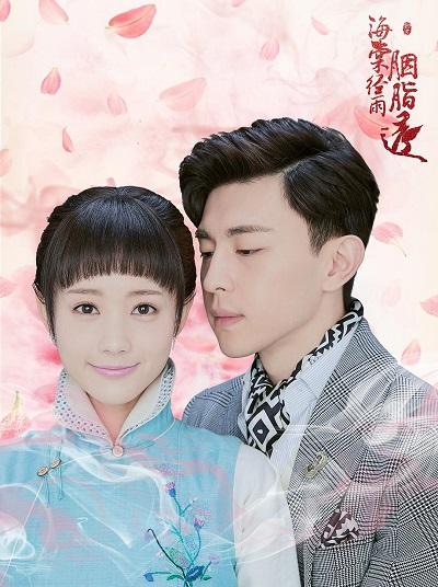 Upcoming] Hai Tang's Rouge Shines Through in the Rain – CdramaBase