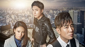 Dramas Released in July 2018 – CdramaBase
