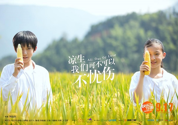 Finished Airing] All Out of Love – CdramaBase